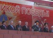 9 мая 2012 г. День Победы. Фоторепортаж