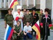 Казачество в Южной Осетии: насущная необходимость или элемент политики?..
