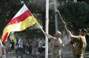 Южная Осетия: год 2013 – лица, события, явления