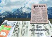 23 июля – День национальных СМИ