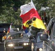 Борьба за независимость Южной Осетии (23.11.1989 – 26.08.2008)