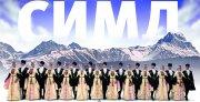 Гандаган танцевать в Осетии НЕЛЬЗЯ! Если ты считаешь себя потомком великого народа