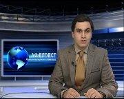 Государственное телевидение Южной Осетии: особенности стартовавшего нового телесезона