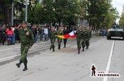 Фоторепортаж с церемонии поднятия Государственного флага (часть I)