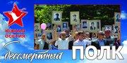 72-ая годовщина Победы в Великой Отечественной войне (баннеры)