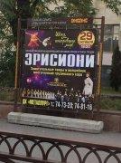 Новые «странные танцы» во Владикавказе или грузинская культура как элемент «мягкой силы»
