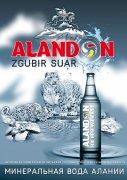 Минеральная вода «Аландон» – здоровье сквозь столетие