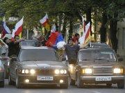 Союз как альтернатива вхождения или некоторые аналогии с Союзом Россия – Беларусь