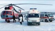 Санитарная авиация в Южной Осетии: история, перспективы и проблемы