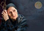 Воспоминания и мечты Людмилы Графовны