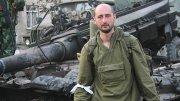 «Убийство» Бабченко – провокация в отношении всего журналистского сообщества