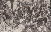 Осетия XVIII-XIX вв. Российско-грузино-осетинские взаимоотношения