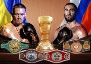 Политические «игрища» вокруг финала WBSS
