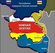 Размышления в преддверии общенационального съезда осетин или Восточная Алания – никто не забыт, ничто не забыто