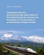 По теме строительства железной дороги через Главный Кавказский хребет, соединяющей север и юг Алании, в Европе вышла книга