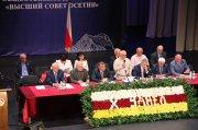 Фоторепортаж с Х съезда осетинского народа (часть 1)