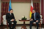 Республика Южная Осетия и Луганская Народная Республика – новый формат межгосударственного сотрудничества