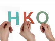 Неправительственные организации РЮО: от иностранного агента до иностранного партнера