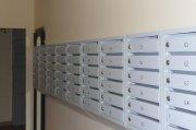 О бедном почтальоне замолвите слово или вновь к проблеме отсутствия почтовых ящиков