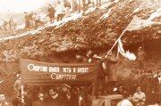 23 ноября – начало противостояния и похороны историка Георгия Тогошвили (Из автобиографической книги Л.А. Чибирова «О времени, о людях, о себе»)