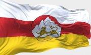 19 сентября – День Государственного флага