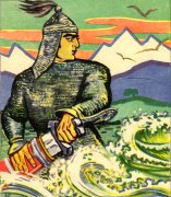 К изданию готовится новый учебник по истории Южной Осетии