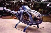 Приоритет развития малой авиации