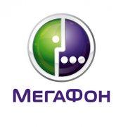 Почему «Мегафон» подорожал при выезде в Северную Осетию?