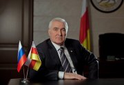 Президент Л.Тибилов – два года у власти. Время для промежуточных итогов