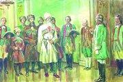 240 лет единения России и Осетии
