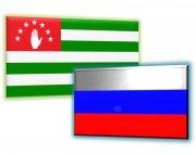 Детально о российско-абхазском договоре