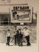 Южная Осетия. Чарующий мир кинематографа