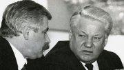 Дагомысское соглашение двадцать шесть лет спустя глазами участника переговоров