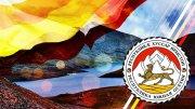 В понедельник, 8 апреля, День Конституции Республики Южная Осетия