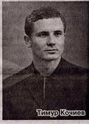 Цхинвальский секстет из школы №2 в высшей лиге чемпионата СССР
