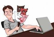 Новые веяния интернета или анонимка как образ жизни