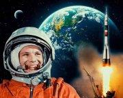 Юрий Гагарин и Ахмат Гассиев. Всемирный день космонавтики и осетинское участие, связанное с таинственным космосом