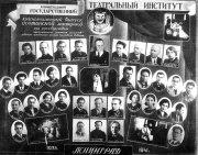 Юго-Осетинский Госдрамтеатр. Страницы истории. Первые профессиональные актеры
