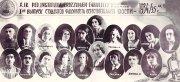 Маленький юбилей большой истории Юго-Осетинского Государственного университета